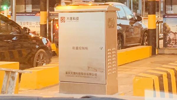 钣金机箱加工技术的特点