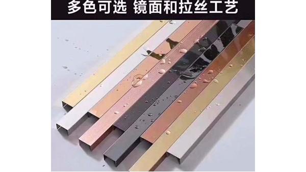艺辉-不锈钢加工常见的几种表面处理方式